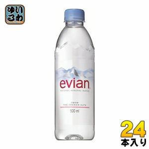 """""""エビアン 500ml ペットボトル 24本入"""""""