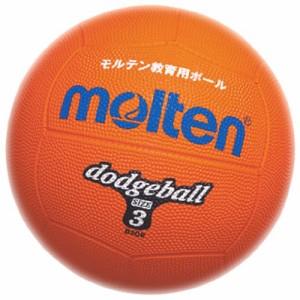 """""""molten(モルテン) ゴムドッジボール3号球 ORG(橙) D3OR"""""""