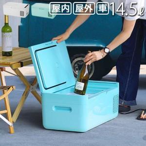【14時迄のご注文は当日発送★送料無料★P10倍】 MOBICOOL MCG15 モビクール ポータブル2way コンプレッサー冷凍庫 冷蔵庫 車載 冷蔵庫