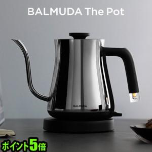 【14時迄のご注文は当日発送★送料無料★P5%】 バルミューダ ザ・ポット クローム BALMUDA The Pot K02A-CR 電気ケトル
