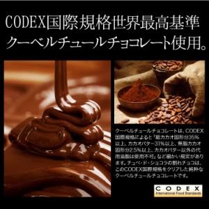 20種類から選べる割れチョコお試し 4点以上お買い上げで送料無料