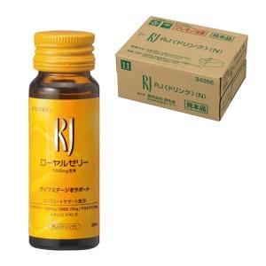 【定形外郵便不可】 RJ<ドリンク>(N) 30本 ローヤルゼリー 資生堂 健康食品 Yep_100