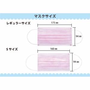 TR3マスク(イエロー) レギュラーサイズ【94×175mm】1箱(50枚入) 【マスク 花粉】