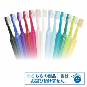 【メール便を選択で送料無料】Tepe 歯ブラシ セレクトコンパクト /ソフト 5本入り