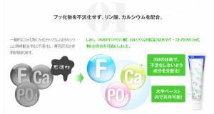 3M クリンプロ クリーニングペースト PMTC用 1本(50g)