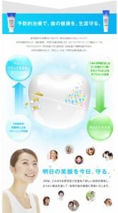 【メール便を選択で送料無料】3M クリンプロ 歯みがきペースト (ソフトミントフレーバー) 1本(90g)