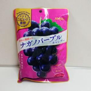 皮ごと食べられるブドウの画像