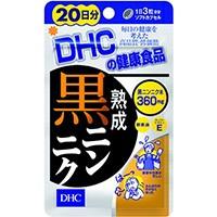 DHC 20日分 熟成黒ニンニク 60粒