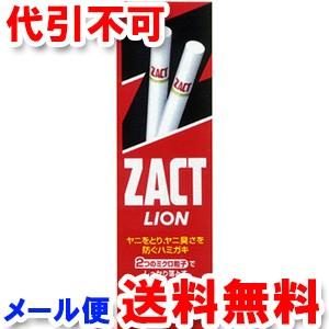 ライオン ZACT LION(ザクトライオン) 150g 医薬部外品 ゆうメール選択で送料無料