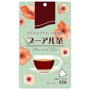 プーアル茶 入れ方の画像