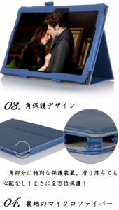 メール便送料無料 sony xperia Z4/Z2 tablet ソニ Xperia Z2 Tablet ケース(3006_52)
