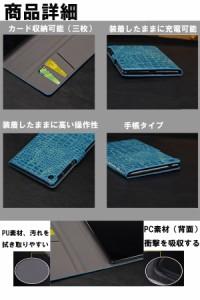 新型 Google 第2世代 nexus 7 カバー (2013モデル)  クロコ柄 カード収納可能 google ME571 ケース(3010_g212)