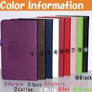 タッチペン進呈 + メール便送料無料 ASUS TransBook T100TA ケース case T100TA PU レザーカバー スタンド機能付き(3013_09)