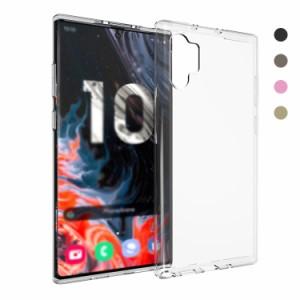 Samsung Galaxy Note10/ Note10+ ケース/カバー TPU 透明な 耐衝撃 シンプル ベーシック ギャラクシーノート10 ノート10+ ソフトケース/