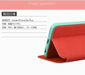 iPhone 6S Plus カバー 手帳 2つ折り レザー