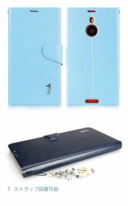 nokia lumia 1520 カバー レザー ケース ブックカバー