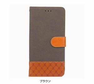 Xperia XZ1 Compact カバー 手帳  レザー