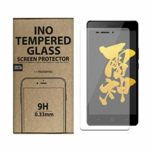 0212e2d4a4 モトモ フリーテル ライジン イノ 強化ガラスフィルム 0.33mm MT9718RJ 1コ入 【モトモ(