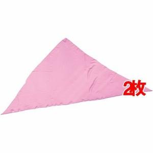 ce5a394b653b2c 【カラースカーフ 三角型 桃 1枚入*2コセット】[代引