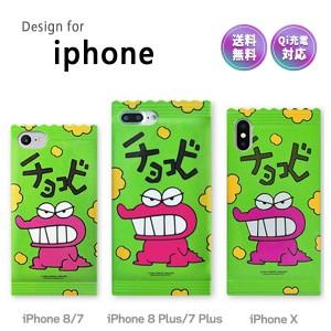 9313bdccb8 クレヨン しんちゃん iphoneケース iPhone XS XR スマホケース チョコビ iPhoneX iPhone8 iPhone7 Plus  アイフォン カバー TPU