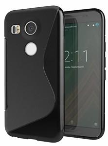 55eb327c9c Google Nexus 5X TPU ケース グリップ スマホケース LG Nexus5X docomo Y!mobile Simフリー グーグル