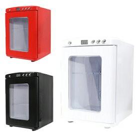 ポータブル保冷温庫 XHC-25 冷蔵庫 ミニ冷蔵庫 冷温庫 冷蔵 ショーケース 小型
