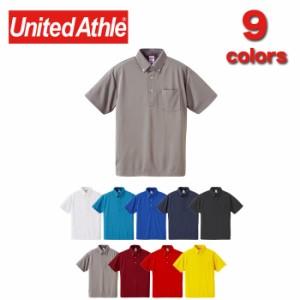 United Athle ユナイテッドアスレ 592101 4.1オンス ドライアスレチック ポロシャツ ボタンダウン ポケット付き | 592101 9色 5サイズ ユ