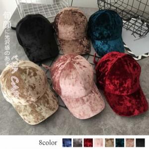 LAZA ベロアキャップ レディース 秋冬 帽子 無地 軽量 CAP つば広 小物 カーブキャップ