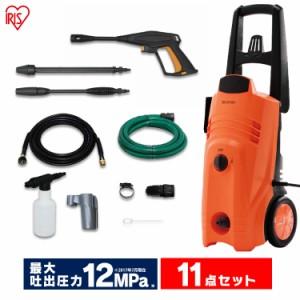 高圧洗浄機 洗浄機 アイリスオーヤマ FIN-801PE-D FIN-801PW-D オレンジ 洗車 車 洗浄 掃除 おすすめ 家庭用 ベランダ タイヤ 送料無料