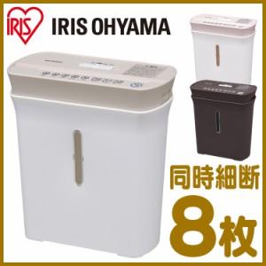 シュレッダー 電動 小型 家庭用 コンパクト アイリスオーヤマ P8GC 小さい パーソナルシュレッダー A4 オフィス テレワーク 個人情報 同