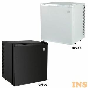 SunRuck 1ドア電子冷蔵庫 20L 「冷庫さん」 SR-R2001-K 全2色 冷蔵庫 小型冷蔵庫 20L カラー ペルチェ方式 コンパクトサイズ 静か 棚取り