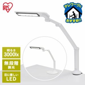 デスクライト LEDデスクライト LDL-701-W アイリスオーヤマ クランプ 701クランプタイプ ホワイト 補助灯 スタンドライト 卓上ライト ベ