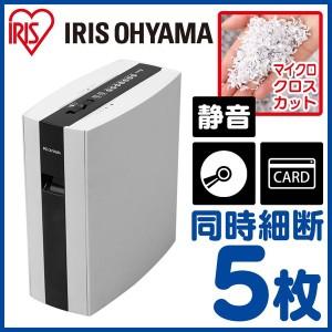 シュレッダー 電動 家庭用 静音 A4 PS5HMSD アイリスオーヤマ 細密シュレッダー 電動シュレッダー 安い シンプル 個人情報 コピー用紙 CD