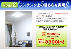 LEDシーリングライト 6畳 調光 3300lm 照明器具 天井照明 シンプル 照明 ライト リモコン付 CL6D-5.0 アイリスオーヤマ 送料無料