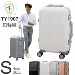 スーツケース キャリーバッグ キャリーケース 機内持ち込み 軽量 Sサイズ 旅行バッグ メンズ レディース 子供用 修学旅行 ハードケース T