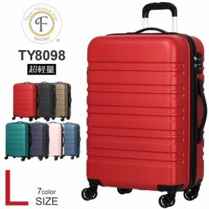 送料無料 TSAロック スーツケース TY8098 L 大型 約95L ファスナータイプ 軽量 キャリーケース キャリーバッグ 1年修理保証付