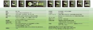 レボリューション ポータブルDVDプレーヤー 15.6インチ ZM-156