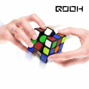 ルービックキューブ 2個セット スタンド付 競技世界基準