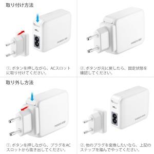USB急速充電器 ACアダプター
