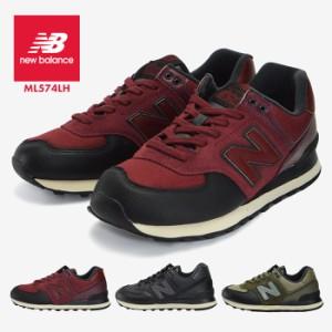 9586d3e890f4c ニューバランス new balance メンズ 男性 紳士 レディース 女性 婦人 シューズ 靴 574 スニーカー ML574LH スポーツ