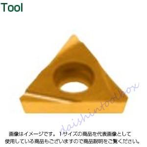【 10個セット 】 旋削用G級ポジTACチップ NS730 [ TPGH160304LH13 ] (株) タンガロイ タンガロイ