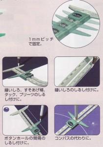 店頭在庫品 スライドゲージ・T 25-322 クロバーソーイング用品【KN】