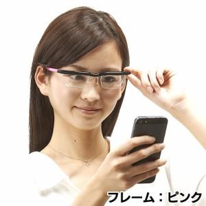 度数が調整できる老眼鏡 アドレンズ スペアペア ピンク Spare Pair -6.0(近視)〜+3.0(老眼・遠視) 【KN】