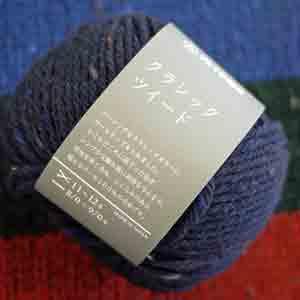 ダルマ毛糸 クラシックツイード 【KY】毛糸 編み物 セーター ベスト マフラー スヌード 極太