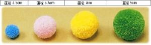 【くるくるボンボン】ハマナカ手芸用品