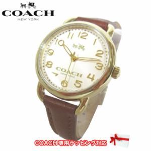 c56f41487782 ギフトBOX付!!○ コーチ アウトレット COACH 腕時計 14502248 DELANCEY デランシー レディース腕時計