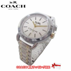 980a56a9b3b0 ギフトBOX付!!○ コーチ アウトレット COACH 腕時計 14502386 W6050 TT WMN /