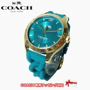 a73e88e5ca40 コーチ アウトレット COACH 腕時計 14502901 W6043 TEA / MADDY