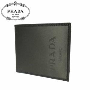 67526bf12d35 プラダ アウトレット PRADA 財布 2MO738 ナイロン ロゴ 二つ折り財布(小銭入れ有り) NYLON