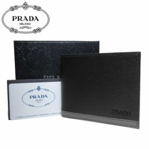 9a664c2e6603 プラダ アウトレット PRADA 財布 2MO738 レザー 二つ折り財布(小銭入れ有り) VIT.